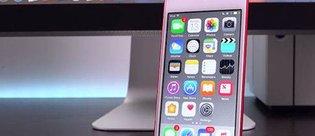 iOS 10.3.1 çıktı!