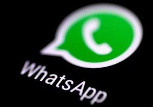 WhatsApp artık bilgileri paylaşacak