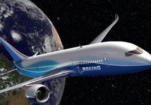Kimsenin bilmediği bilimsel gerçekler! (Uçaklar neden uzayda seyahat edemez?)