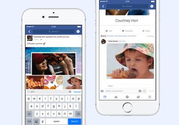 Facebook sonunda yorumlarda GIF'lere izin veriyor