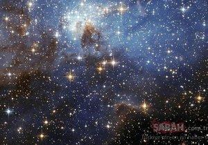 Galaksi panaromasını görüntülemeyi başardılar