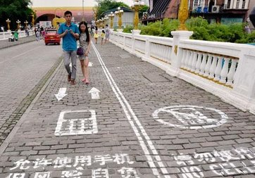 Çin'de telefon bağımlılarına özel yaya geçidi yaptılar