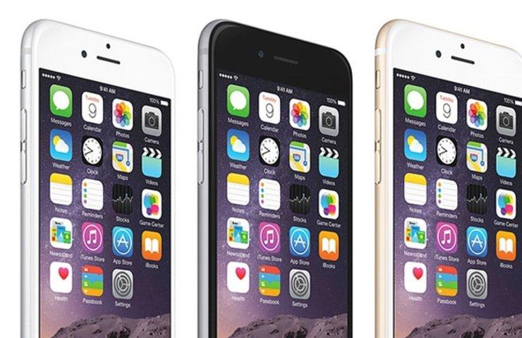 32 GB'LIK İPHONE 6 BAŞKA BİR ÜLKEDE DAHA SATIŞA ÇIKTI