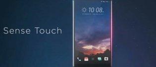 HTC U 11'in perakende kutusu sızdı: Özellikleri ortaya çıktı