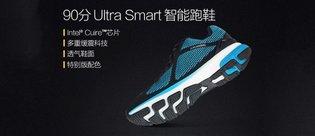Xiaomi'den Intel 'tabanlı' akıllı ayakkabı