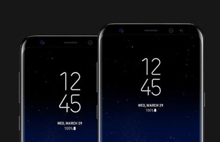 6 GB RAM'Lİ GALAXY S8+ SATIŞA ÇIKIYOR