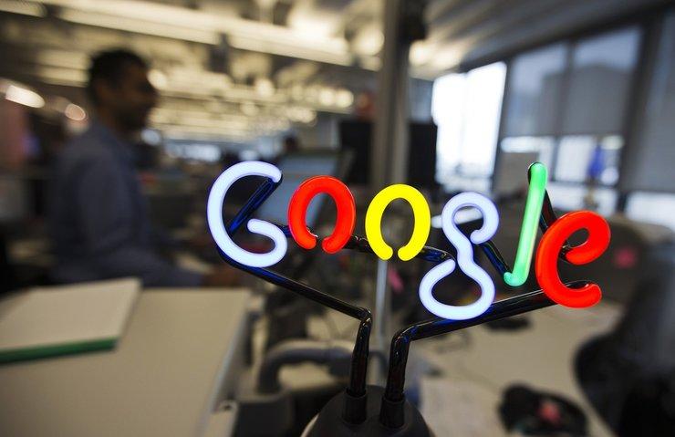 Google'ın hayali ürküttü