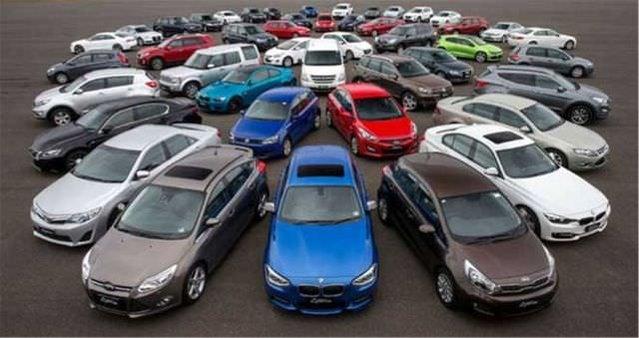 Hangi ilde trafiğe kayıtlı kaç araç bulunuyor?