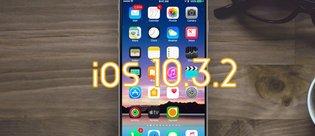 Apple, iOS 10.3.2'yi yayınladı!