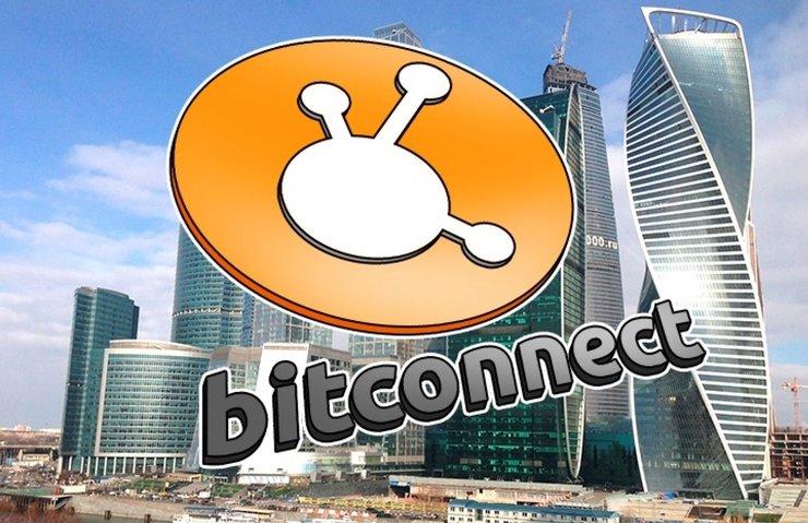 Bitconnect faaliyetini durdurduğunu açıkladı