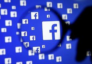 Facebook hakkındaki şaşırtıcı bilgiler