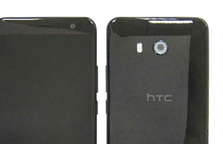 HTC U SUYA VE TOZA DAYANIKLI OLACAK