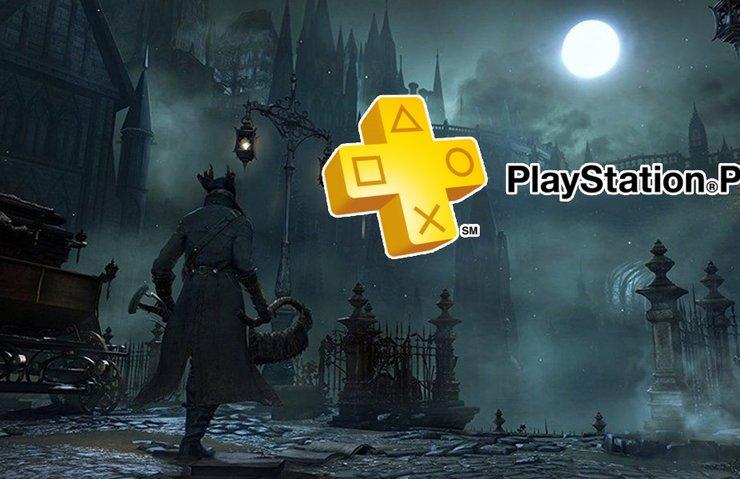 Mart'ta ücretsiz olan Playstation oyunları
