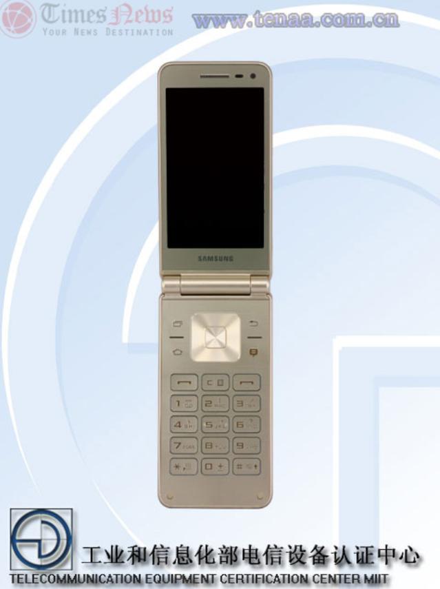 Samsung'un bu telefonu sizi eski günlere götürecek