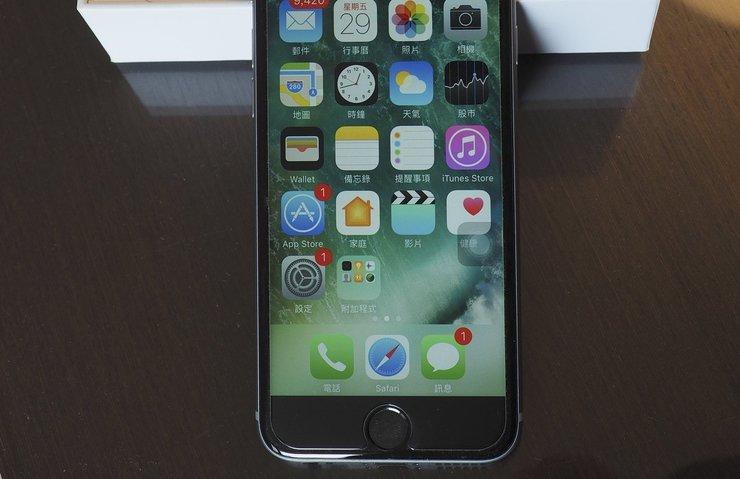 iPhone IMEI numarası nasıl öğrenilir?