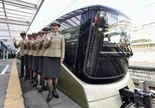 Ultra lüks tren 2018 Nisan'a kadar dolu