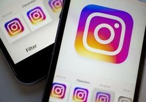 Instagram'da Hikaye ve canlı yayınınızı nasıl gizlersiniz?