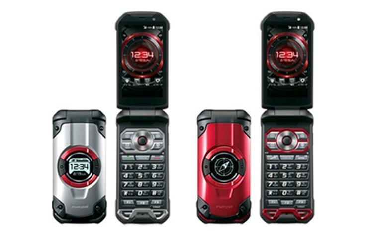 KYOCERA'DAN ULTRA-DAYANIKLI TELEFON: TORQUE X01
