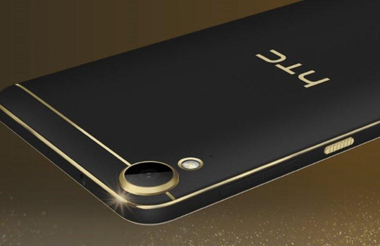 HTC U 11 YENİ NESİL TELEFONLARI ETKİLEYEBİLİR