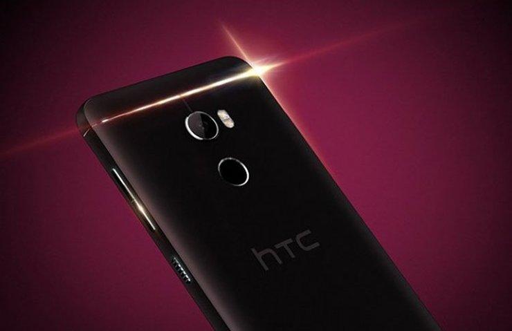 HTC ONE X10'UN RESMİ GÖRSELİ SIZDI