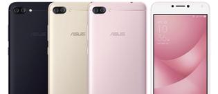 Asus ZenFone 4 Max, 5,000 mAh'lik dev piliyle duyuruldu