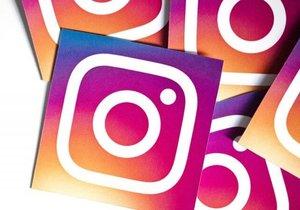 Instagram'ın GIF özelliği kaldırıldı!