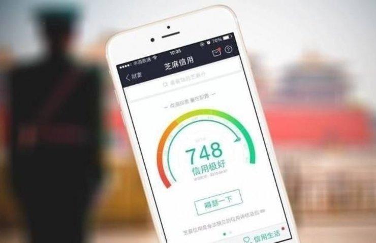 Çin'de 'sosyal skor' dönemi başlıyor!