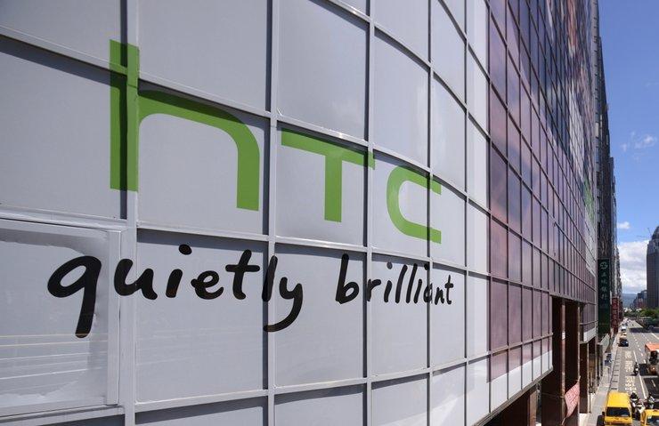 HTC son 13 yılın en düşük seviyesinde!