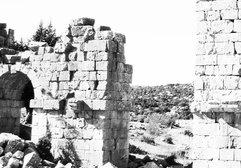 Yer altına gömülmüş antik kayıp şehir keşfedildi
