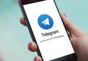 Fransa'da 3 öğrenciye 'Telegram' hapsi