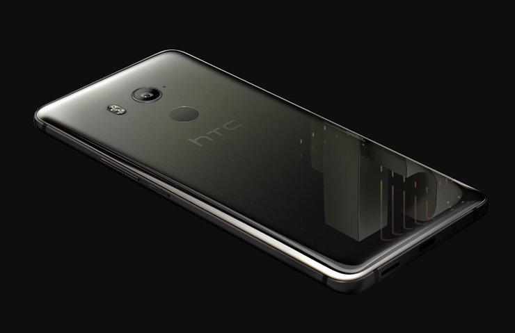 BLOCKCHAİN DESTEKLİ TELEFON: HTC EXODUS