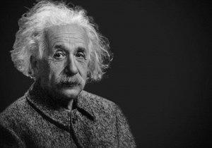Albert Einstein'ın hiç bilinmeyen ilginç icatları