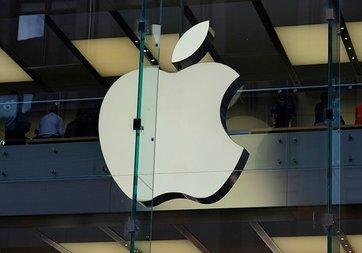 Apple iOS 12 beta 2'yi yayınladı!