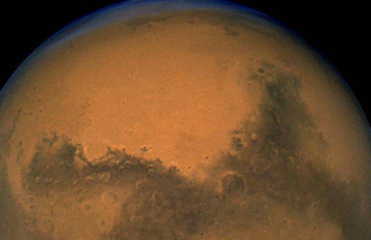 MARS'TA TSUNAMİ SONUCU OLUŞAN KRATER BULUNDU