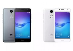 4000 mAh pilli telefon: Huawei Enjoy 7 Plus