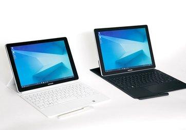 Samsung, Galaxy Tab S3 ve Galaxy Book'u tanıttı!