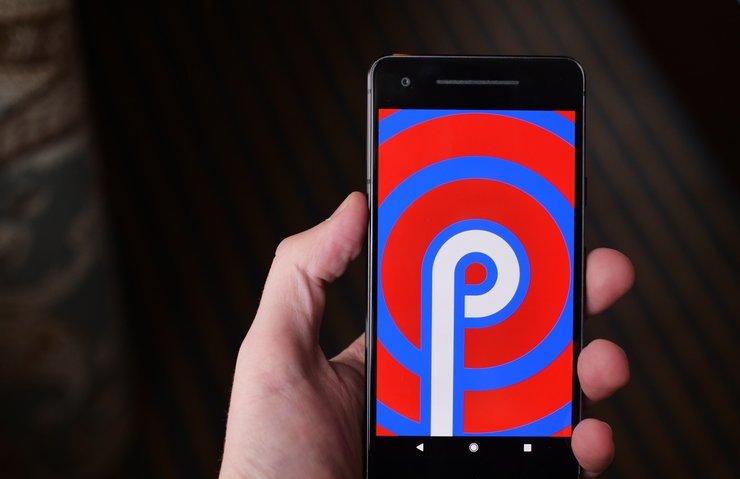 Android P'nin özellikleri neler?