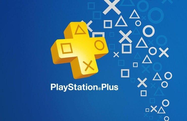 PlayStation Plus fiyatlarına zam geliyor