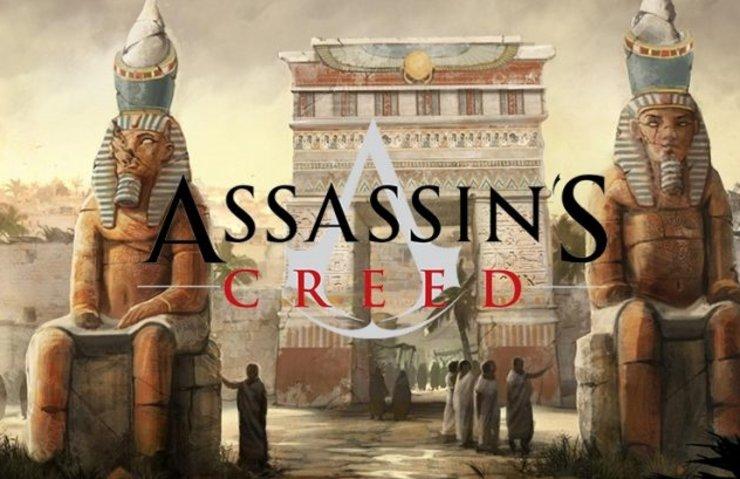 ASSASSİN'S CREED, MISIR'DA GEÇEBİLİR