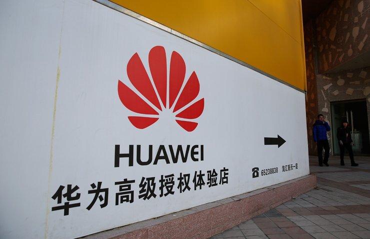Huawei Nova 4 resmen tanıtıldı
