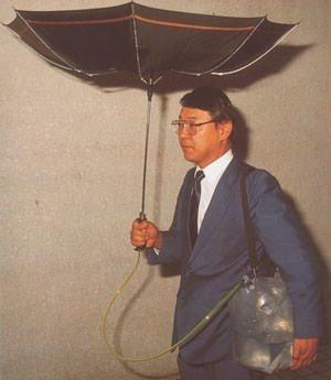 En çılgın Japon icatları