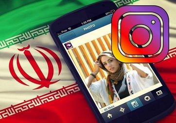 İran'dan Instagram'a son uyarı geldi