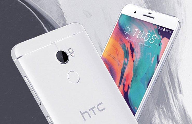HTC ONE X10 AÇIKLANDI. İŞTE FİYATI VE ÖZELLİKLERİ