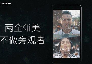 Yeni Nokia akıllı telefon geliyor! İşte tarihi