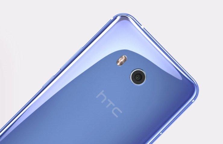HTC U11, AMAZON ALEXA'YA KAVUŞTU
