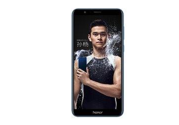 18:9 ekran ve çift arka kameralı Huawei Honor 7X açıklandı