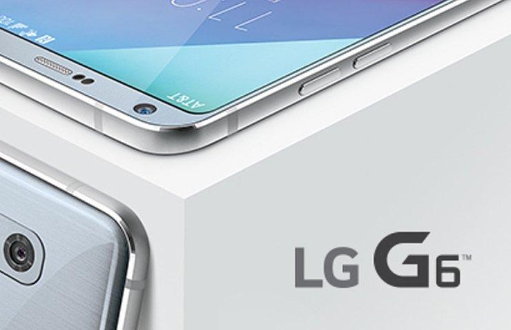 LG G6'NIN AVRUPA FİYATI SONUNDA BELLİ OLDU