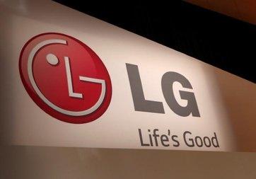 LG Electronics'den ikinci çeyrekte 13.5 milyar dolar ciro açıkladı