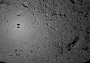 Asteroid işte böyle görünüyor! Yüzeyinden fotoğraflar geldi...