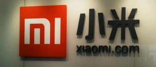 Xiaomi, Türkiye pazarına giriyor